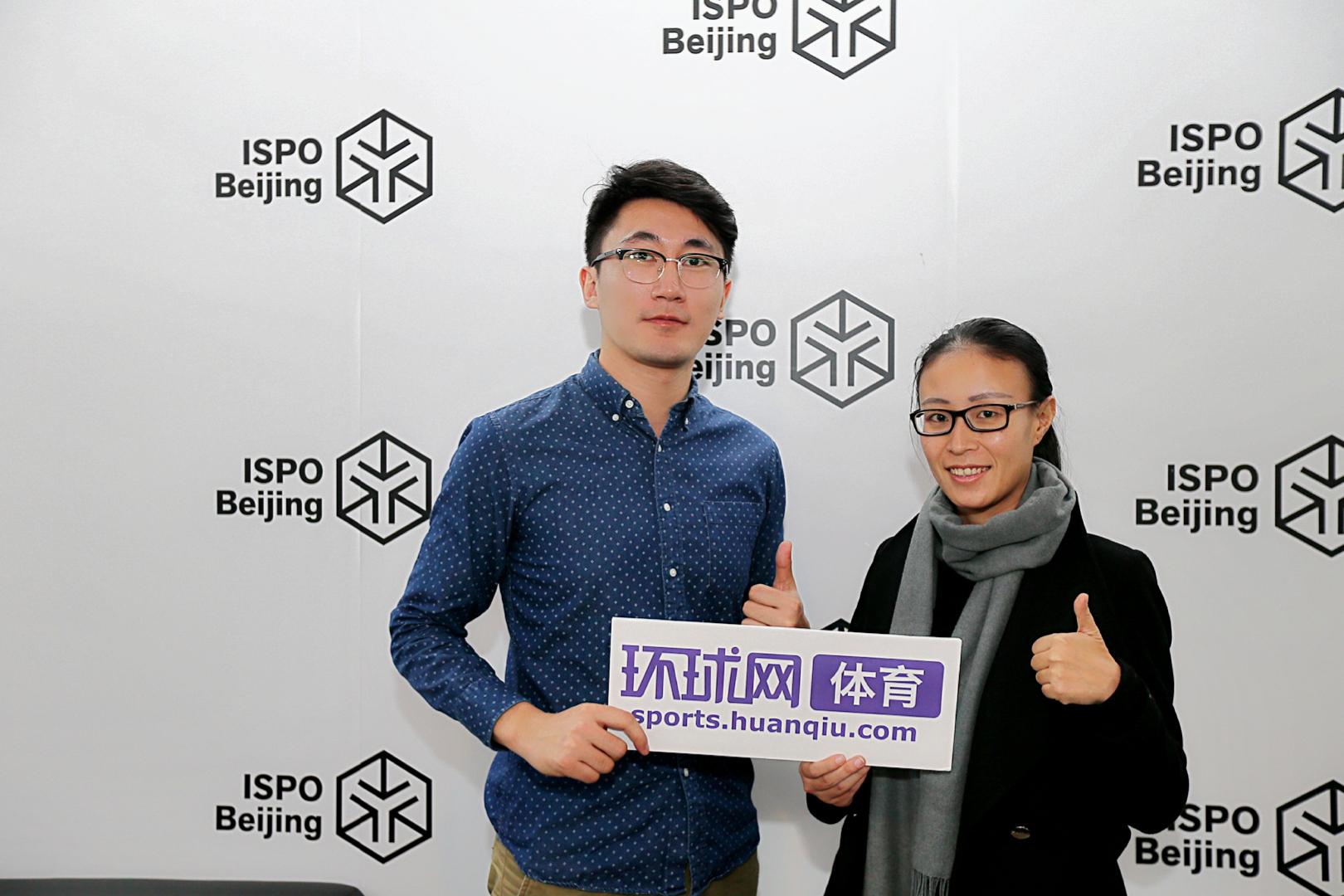 庞丹:见证中国体育产业发展 ISPO为行业注入新兴正能量