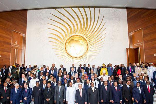 第30届非盟首脑会议在埃塞俄比亚开幕