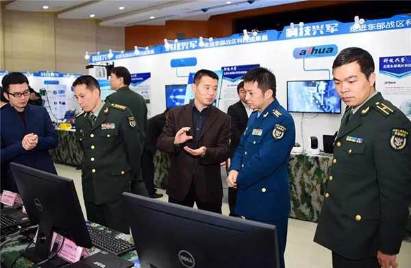首场CICC前沿科技军营行系列活动在东部战区展开