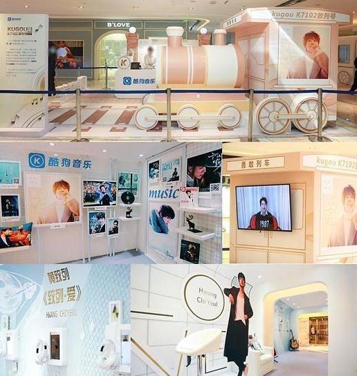 黄致列在中国举办首场个人展览会