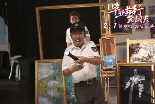 王栎鑫杨迪呼吁影迷2月1日到电影院观看《毕业旅行笑翻天》