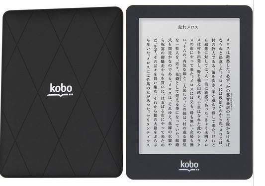 沃尔玛与Kobo电子书联手:欲抢夺电子书市场
