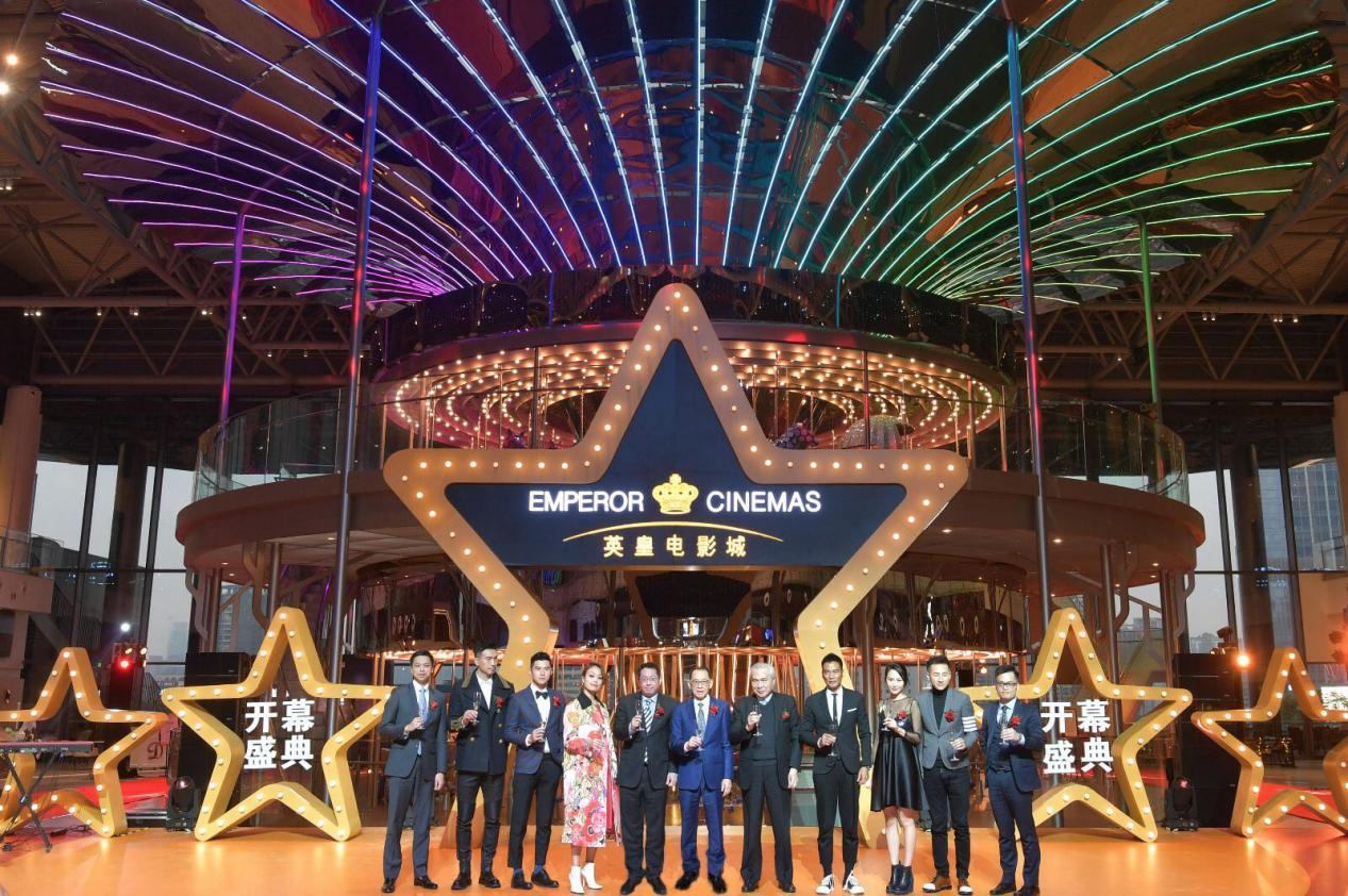 英皇娱乐平台用户登录_群星闪耀,英皇影戏城重庆盛大开幕