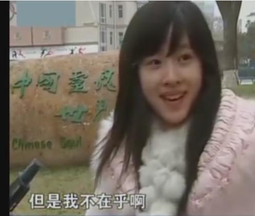 章泽天表示不在乎当谋女郎。