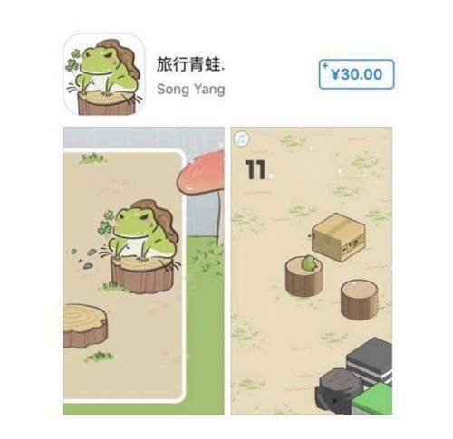 苹果打击游戏抄袭党 山寨《旅行青蛙》终遭下架