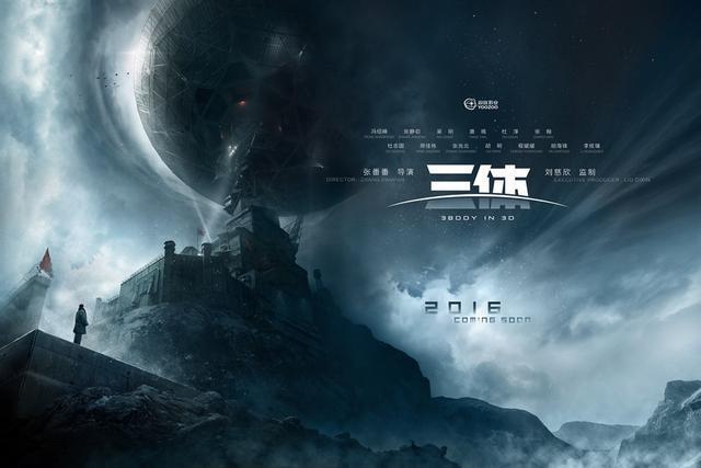 《三体》之后刘慈欣开始写新书了:想超越自己