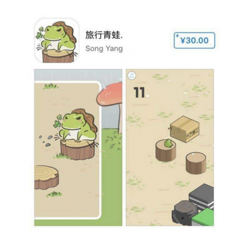 苹果打击游戏抄袭党 山寨《旅行青蛙》遭下架
