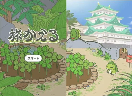 旅行青蛙IOS下载量1000万 中国占95%日本仅2%