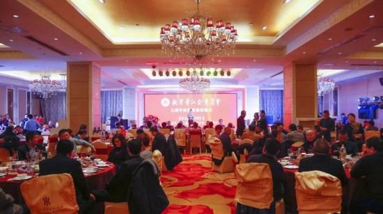 北京晋江企业商会成立五周年庆典暨迎春晚会圆满举行