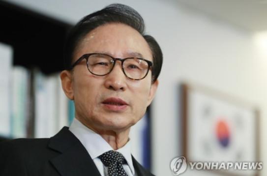 韩检方:平昌冬奥会结束后将传唤前总统李明博