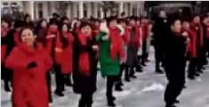 500人服务区内齐跳舞