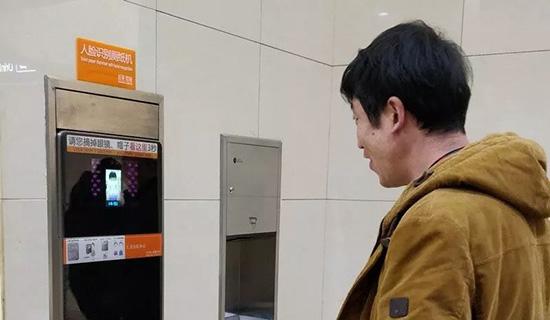 哈尔滨站设人脸识别厕纸机:10分钟内每人限取1次