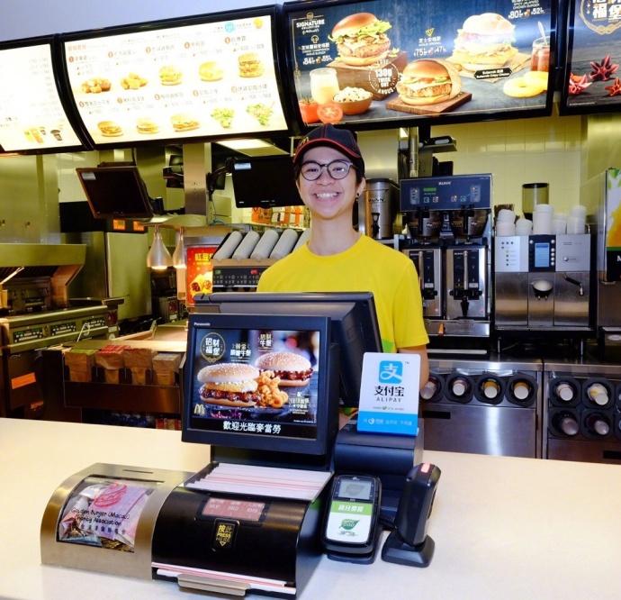 不用现金 香港、澳门的麦当劳可以支付宝结账了
