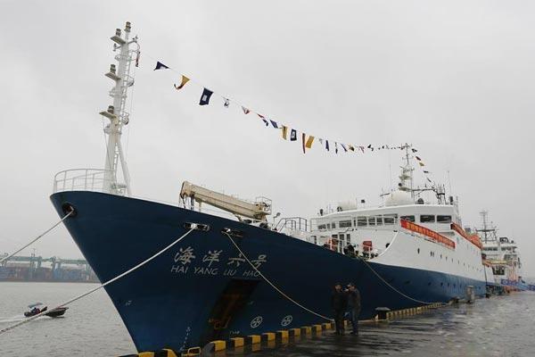 """""""海洋六号""""完成2017年深海科考任务返航"""