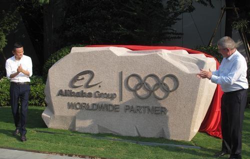 阿里将借助平昌冬奥会在境外首推全球营销活动