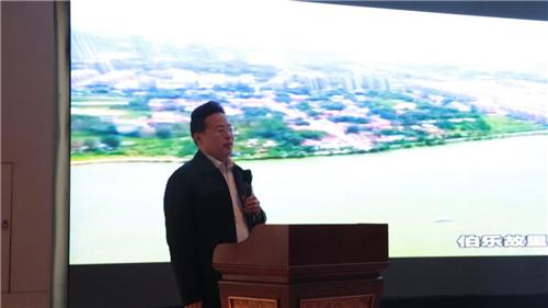 第二届成武在京人才高峰论坛在京顺利召开