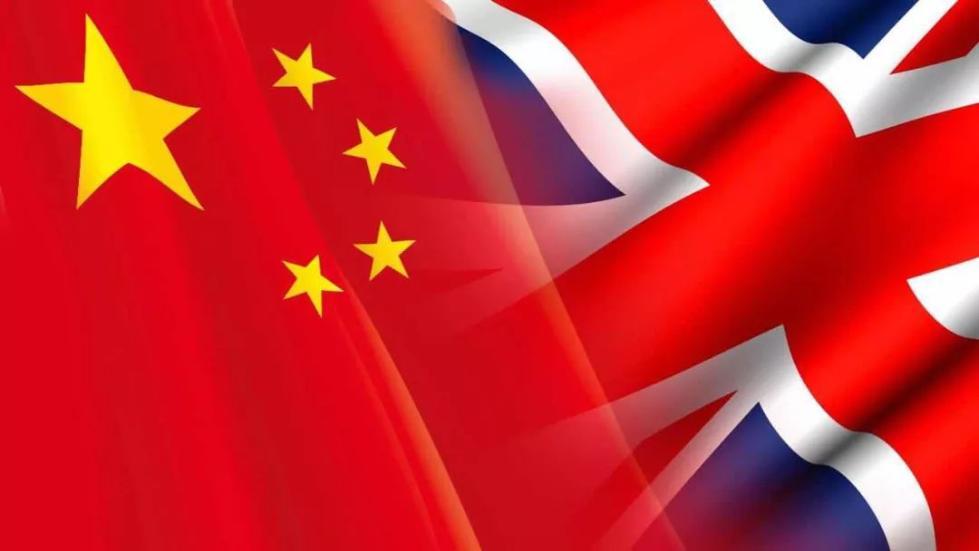 中英关系_中英合作如何引领中西方合作潮流? 华春莹回应_国际新闻_环球网