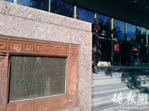 华人博士告美大学歧视案证人:被警告不准讲中文