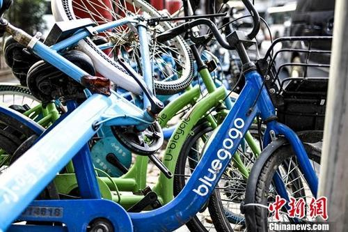中消协:共享单车退押金难居投诉热点榜首