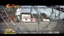 越野车突然变道撞客车 事故致一死一伤
