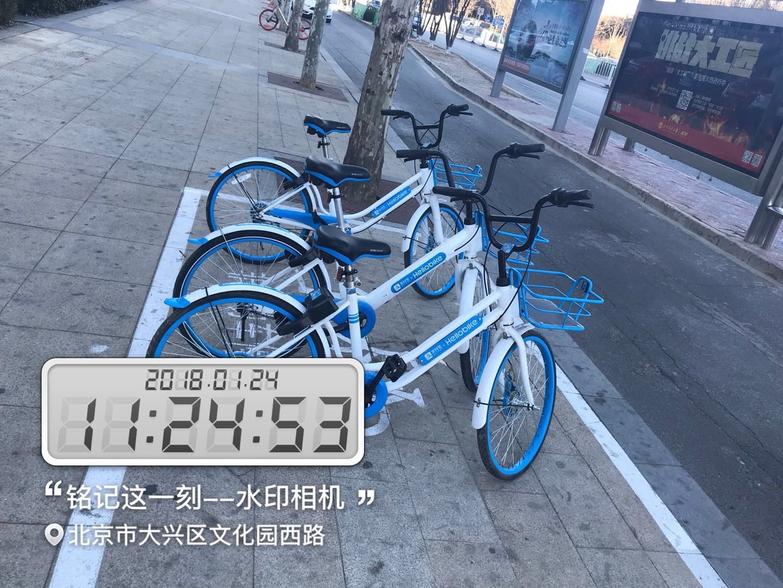 哈罗单车现身北京街头 疑似违规投放引网友质疑