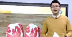 男子网购肉色袜子收到货惊呆 网友:确实很肉没毛病