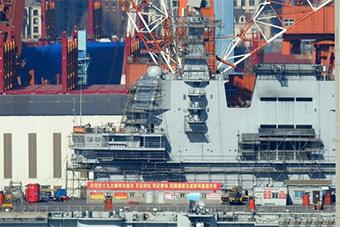 国产航母再爆高清图:或正测试动力