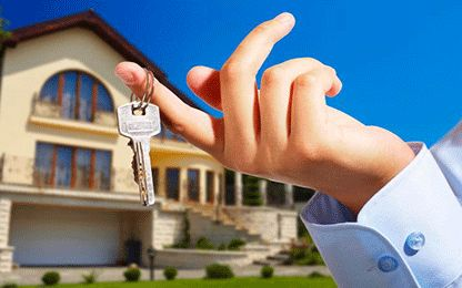专家称今年是住房制度重大改革年