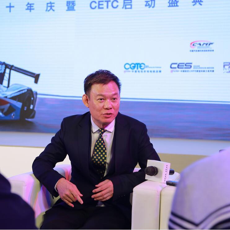 见证中国新能源汽车产业变革发展 CETC蓄势待发
