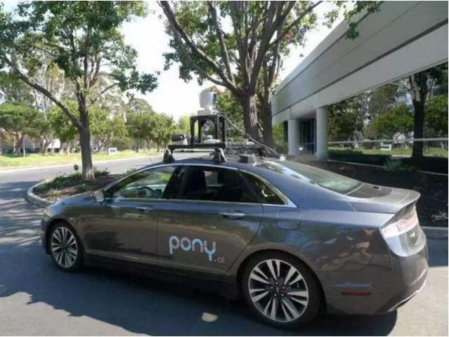 又一部无人驾驶汽车上路 Pony.ai广州开启试运营