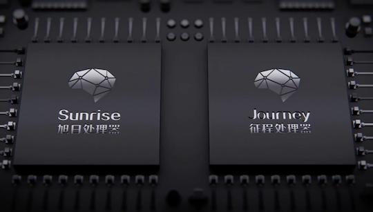 中国正在努力突破芯片领域 为未来AI赋能