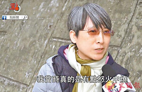 """每张香港身份证背后都印有中华人民共和国!KO""""港独""""的正义姐再发声"""