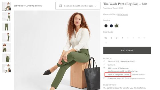 英媒:这款中国造的裤子在国外火了!想买?