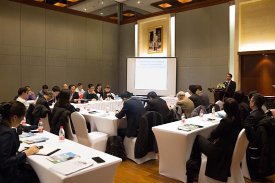 CIECC与BOI联合主办的泰国商业环境及投资促进政策研讨会在京召开