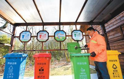 重庆时时彩网络平台:垃圾分类难推广_专家:需要法规约束市民等环节