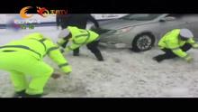 为保冰雪路行车安全 各地交警齐上阵
