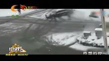 男子车后玩溜冰 惊险过程吓死人