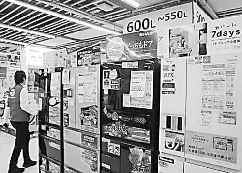 高端商品异军突起 日本白色家电正在复苏