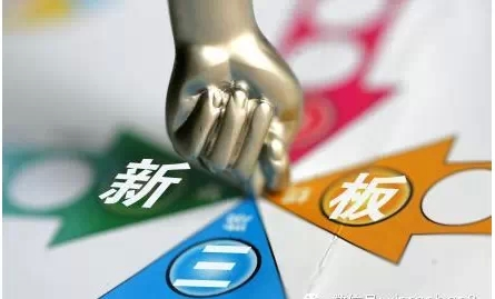 股转系统密集发布监管函 剑指信披违规及资金占用等问题