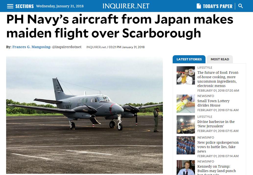 菲海军驾驶日本赠送军机首航 第一次就去黄岩岛