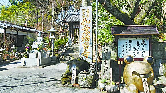 生活里象徵平凡執着 旅行青蛙帶日本人回歸