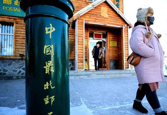 """走进中国最北邮局:已成国内外游客""""旅游景点"""""""