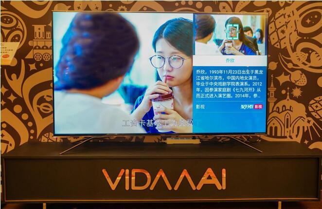 VIDAA-AI横空出世 海信AI电视开启自动识图时代
