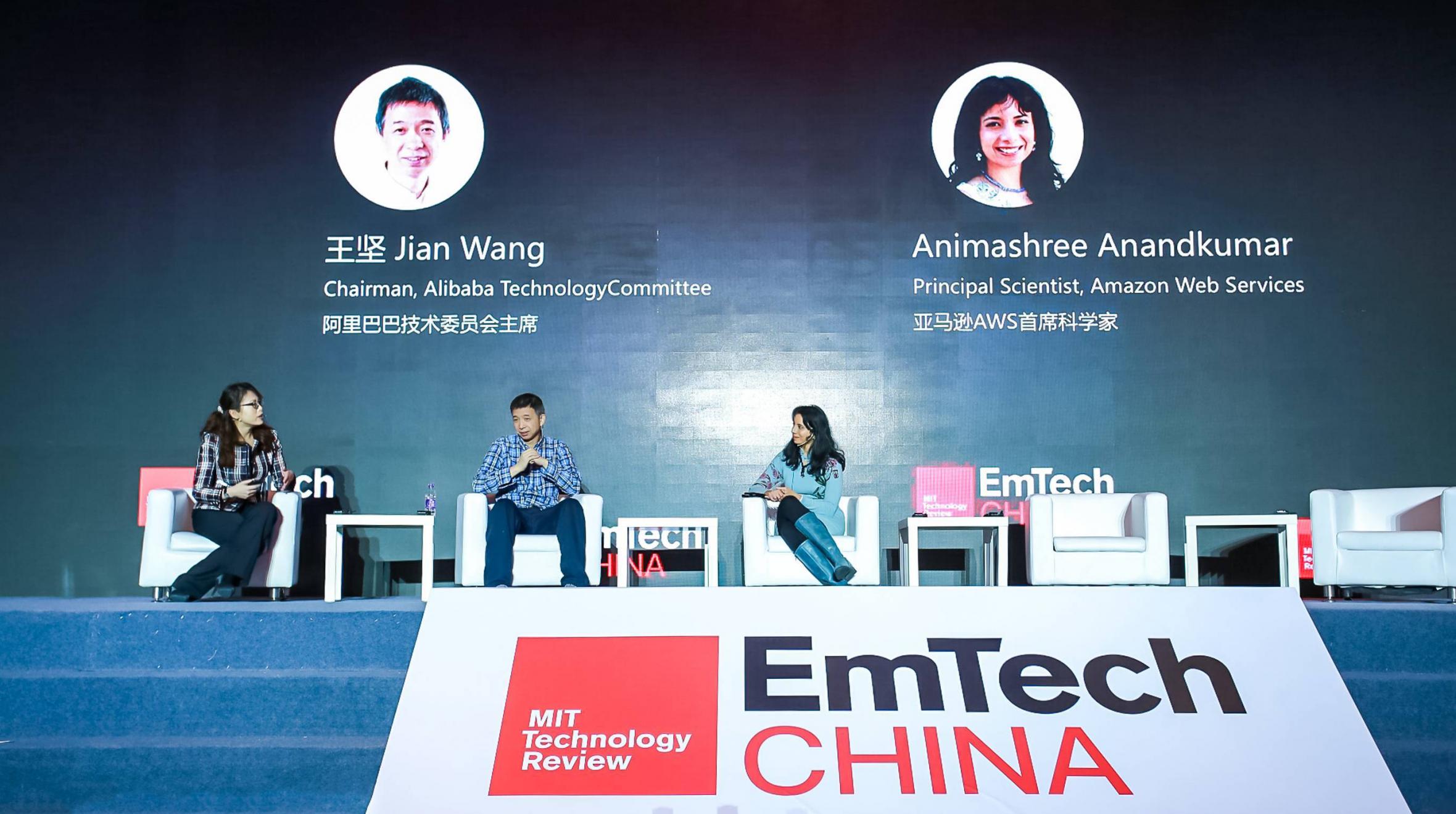中国AI觉醒 阿里王坚:云智能将成为大趋势