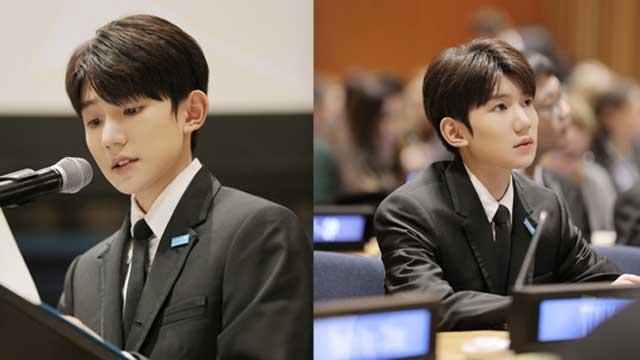 王源联合国演讲呼吁投身公益