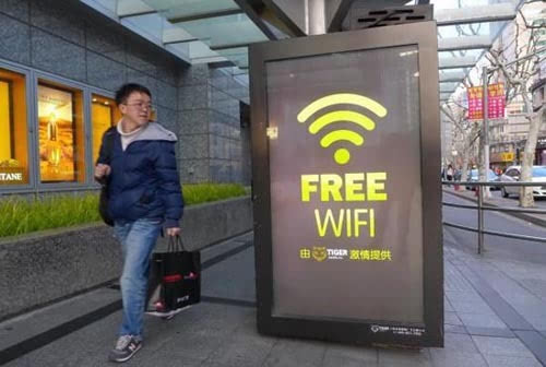 2017年中国公共WiFi安全报告:一线城市最安全