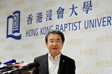 香港浸大正式撤销两名学生停学令 校长:盼他们珍惜第二次教育的机会