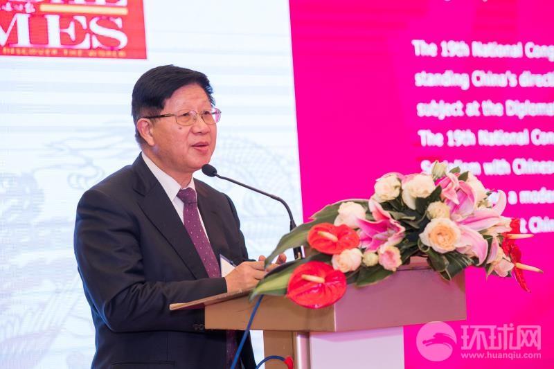 环球时报外交官论坛在京举行 120余位嘉宾代表出席