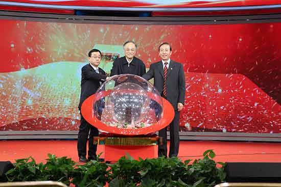 新时代国企党建创新论坛暨《旗帜领航争先锋》新书发布会在京举行