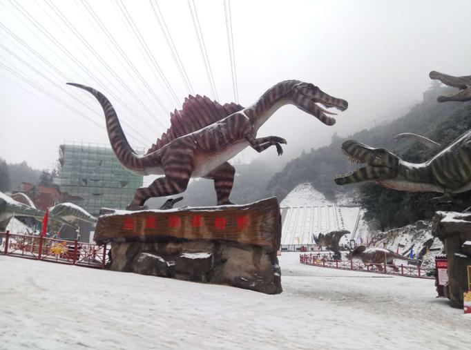 滑雪不挨冻 重庆万盛奥陶纪等低海拔滑雪场受青睐